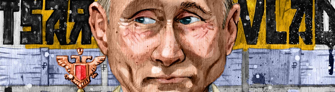 detail of editorial newspaper style illustration of vladimir putin tsar