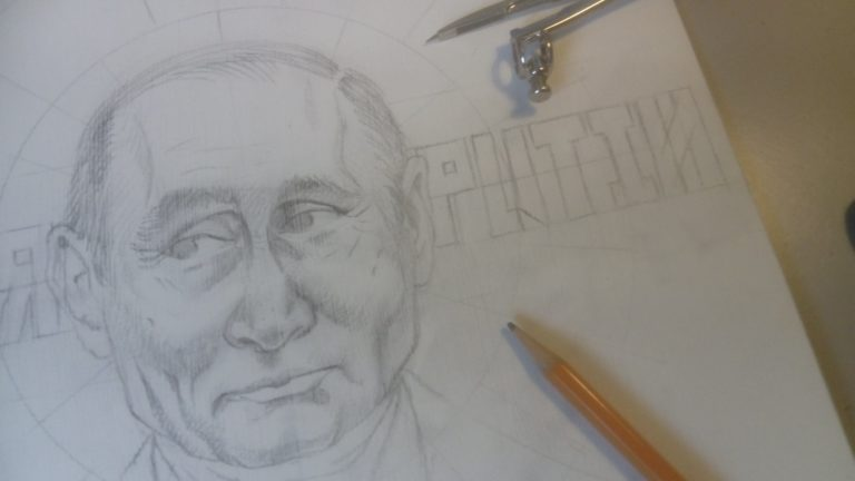putin illustration sketch