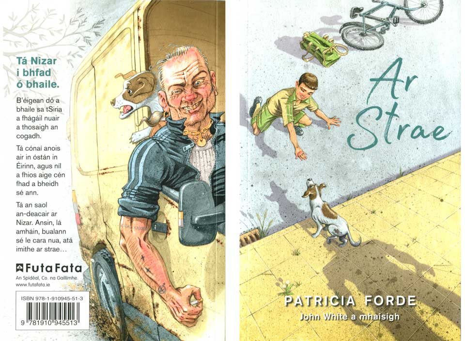 ar strae book cover illustration and design